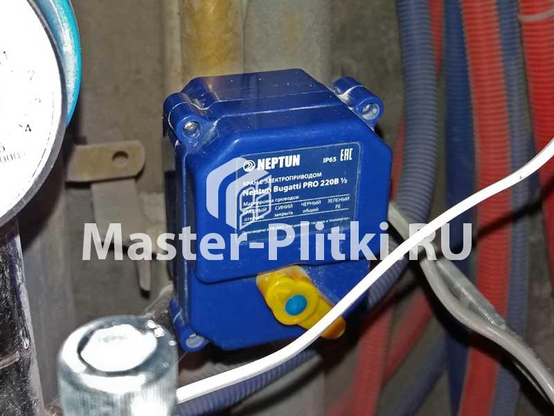 Neptun - система контроля протечки воды